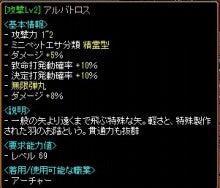 $ふぉんでゅだらだらブログ-500矢