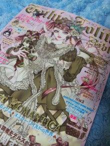 Chantilly information & diary-120225_1031071.jpg