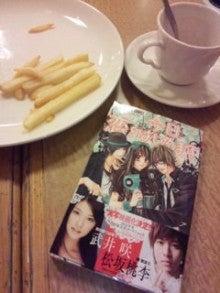 伊東茉波のmanami's blog-120225_1614~01.jpg