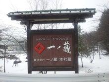Nobu'sのブログ