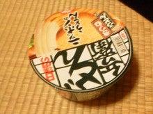 会津高原たかつえ|TAKATSUEスタッフブログ☆Takatsue's Back door-ランチ② -2012.02.25-