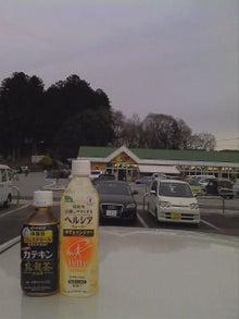 ペトボト発見記 CHA-koのブログ-IMG_20120226_100724.jpg