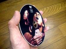 地獄のゾンビ劇場-特典ディスク