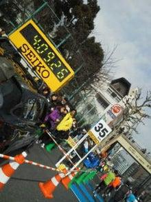 水越結花オフィシャルブログ「みゆちゃんねる」Powered by Ameba-F1043601.jpg