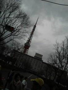 水越結花オフィシャルブログ「みゆちゃんねる」Powered by Ameba-F1043594.jpg