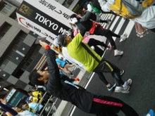 水越結花オフィシャルブログ「みゆちゃんねる」Powered by Ameba-F1043595.jpg