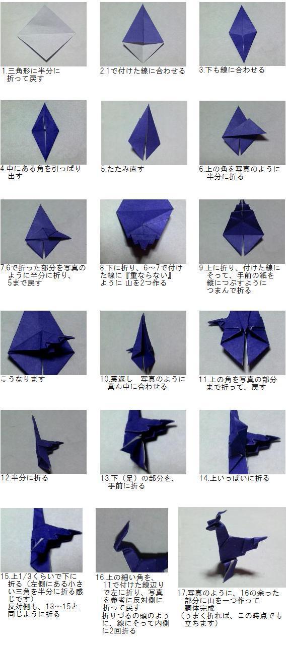 このページのTOPへ : 折り紙 長方形 箱 : 折り紙