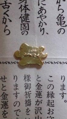 越後屋戦記~ソチも悪よのぅ~GO!GO!みそぢ丑!!(゜Д゜)クワッ-120226_1913~01.jpg