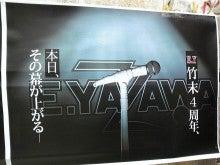銀座Bar ZEPマスターの独り言-DVC00246.jpg