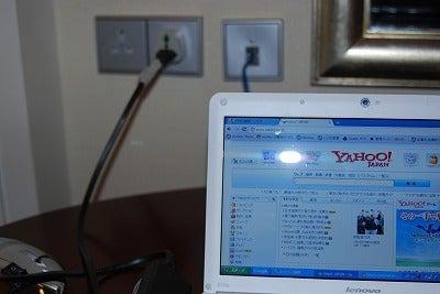 北京大学に短期留学をしました。-ネット接続