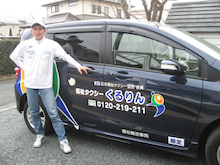 NPO日本福祉タクシー協会・中部-岡田車