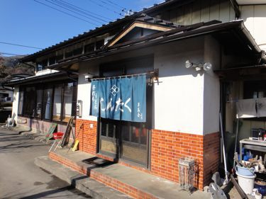 横浜発 驢馬人の美食な日々-Shintaku01