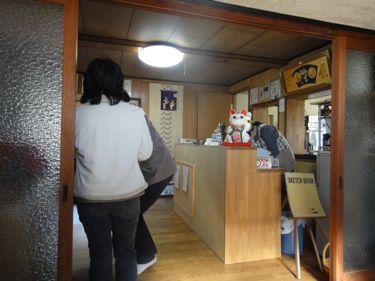 横浜発 驢馬人の美食な日々-Shintaku02