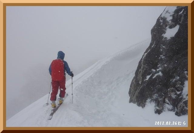 ロフトで綴る山と山スキー-0226_1110