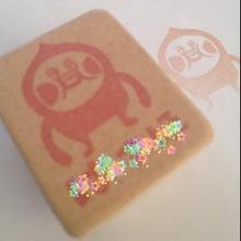 ♪ママメロカルチャー&親子カフェ♪(モカメロカフェ)-ipodfile.jpg