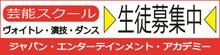 高橋まどか オフィシャルブログ 「まどち24Time」 Powered by Ameba-アカデミーバナー