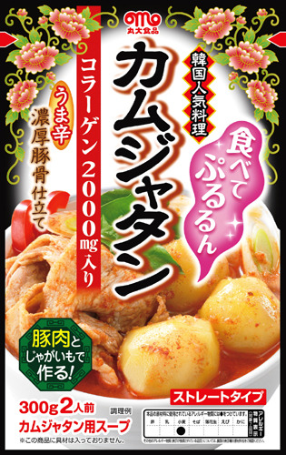 $韓国料理研究家・ほんだともみのコリアンワールド-丸大食品 カムジャタン
