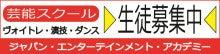 山本裕貴オフィシャルブログ「パズル」Powered by Ameba-アカデミー