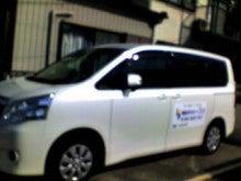 NPO日本福祉タクシー協会・中部-津久井車