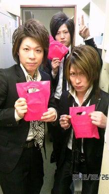 名古屋ホストブログ・ホストクラブ社長、空-ホストブログ