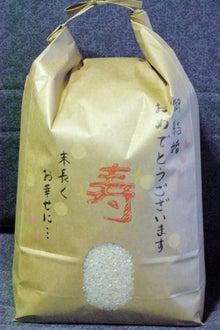 南伊豆米店のブログ