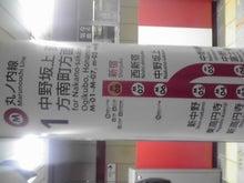 堀端隼吉のバタバタキッチン-12-02-27_002.jpg