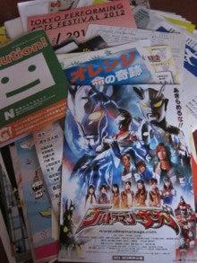 土屋太鳳オフィシャルブログ「たおのSparkling day」Powered by Ameba-10.jpg