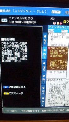 土屋太鳳オフィシャルブログ「たおのSparkling day」Powered by Ameba-9.jpg