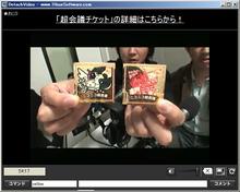 ニューニコ!-アニメイト限定