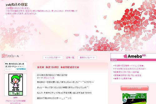 新 よろしこのワ♪(輪・和)ブログ(by studioazukiilo)