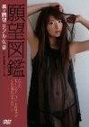山口沙紀オフィシャルブログ「sakiの部屋」Powered by Ameba