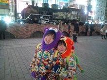 あんよ♪の子供とおでかけ-20120227191749.jpg