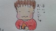 笑って泣いて 毎日がキラキラ日記-120227_090833.jpg
