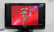 ツートン青木オフィシャルブログ「あなたを逮捕します」Powered by Ameba-20120228_122633.jpg