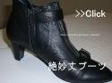 ショップチャンネル 靴 評判 ショートブーツ