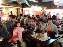 $hyangのひとりごと...-大江戸温泉物語