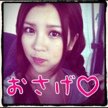 坂口杏里オフィシャルブログ「ANRI ROOM」powered by Ameba-IMG_6136.jpg