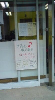 横浜市港北区新横浜にあるピアノレッスン教室 「キミノ音楽教室」