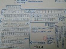 ひろみちゃんと10pooのおきらくブログ-救助犬