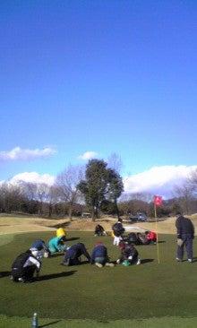 レーサムゴルフアカデミー黒岩のレッスン日記Ⅱ-120131_150610.jpg