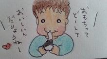笑って泣いて 毎日がキラキラ日記-120228_084120.jpg