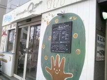 アナウンサーでセラピスト yukie の smily days                   ~周南市アロマのお店 Aroma drops~ -2012022812150000.jpg