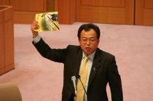 $群馬県議会議員 狩野ひろしのブログ