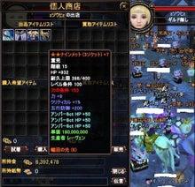 『完美世界』 琉姫のブログ-ハック