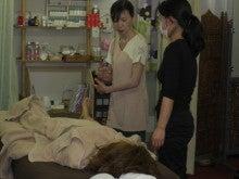 $素的生活倶楽部…京都のアロマセラピスト看護師のつれづれ日記