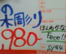 女医風呂 JOYBLOG-201112181329001.jpg