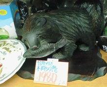 女医風呂 JOYBLOG-201112181330000.jpg