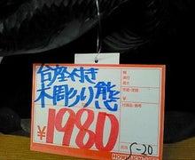 女医風呂 JOYBLOG-201112181330001.jpg