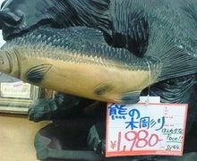 女医風呂 JOYBLOG-201112181329000.jpg