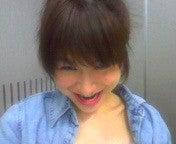 おかもとまりオフィシャルブログ Powered by Ameba-120229_124248.jpg